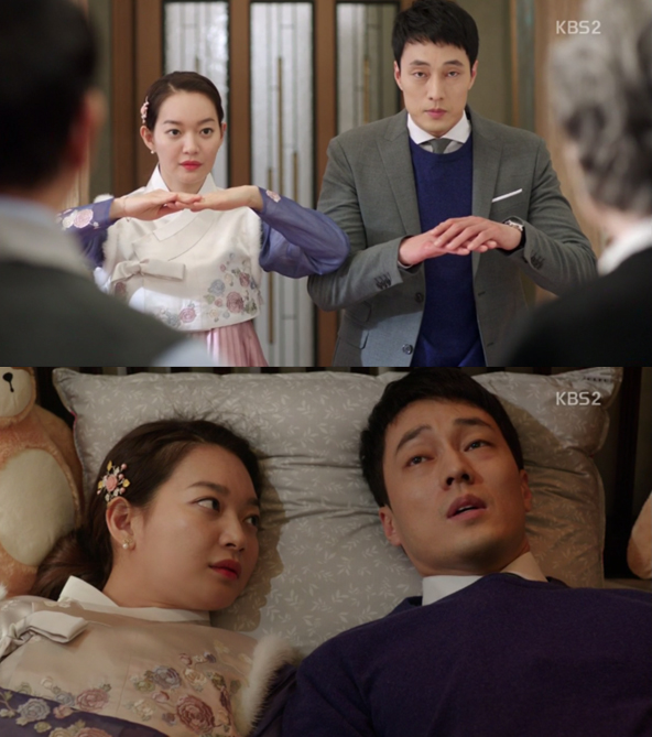 오마이비너스 종영 소지섭 신민아 / KBS