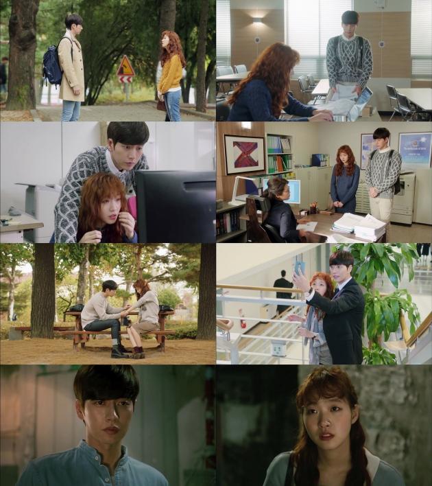 tvN 치즈인더트랩 방송 캡처