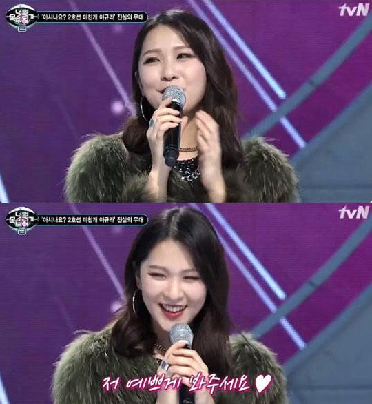 너목보 2호선미친개 이규라 /Mnet