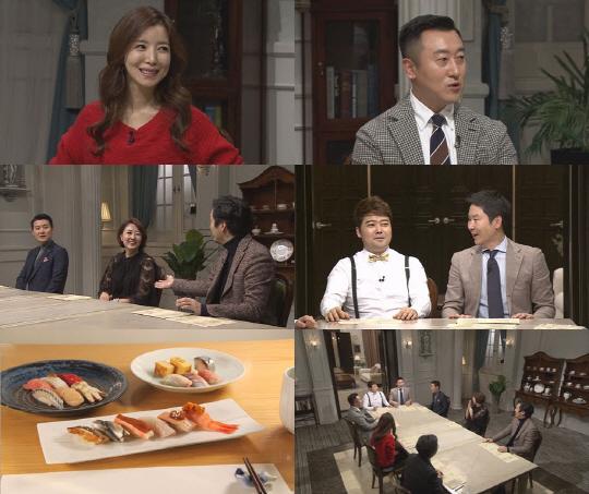 수요미식회 초밥편 수요미식회 초밥편/사진=tvn '수요미식회' 제공