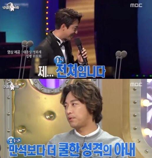라디오 스타 오만석/사진=MBC '라디오스타' 캡처