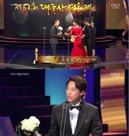 오만석 조상경/사진=KBS 방송화면 캡처