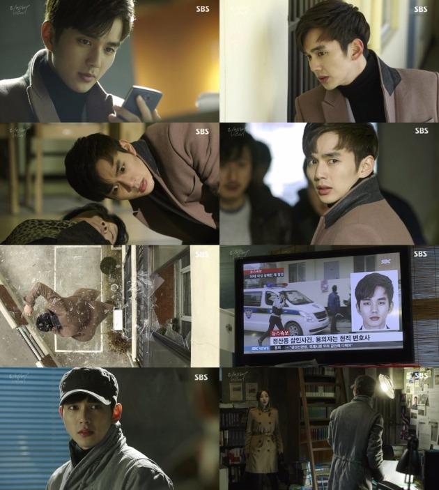 리멤버-아들의 전쟁 유승호 남궁민 /SBS