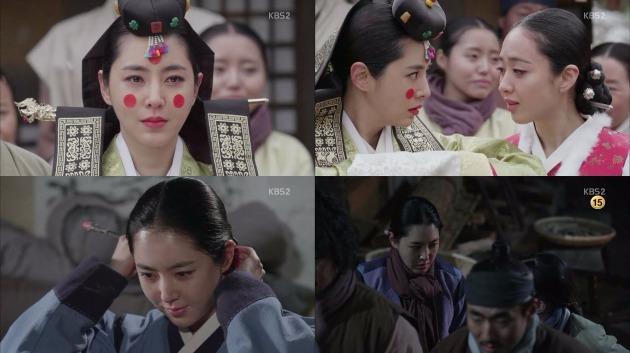 장사의 신 객주 한채아 장혁 /KBS