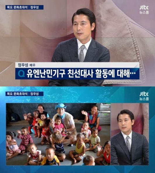 뉴스룸 정우성 뉴스룸 정우성/사진=JTBC '뉴스룸' 방송캡쳐