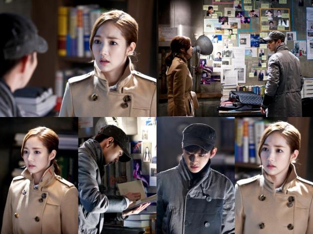 리멤버 아들의 전쟁 박민영/SBS