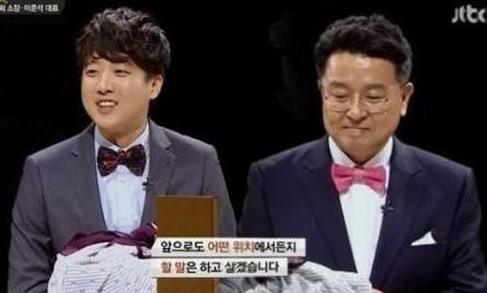 썰전 이준석 하차 소감 /JTBC