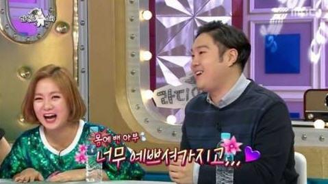 유재환 /MBC '라디오스타' 방송화면