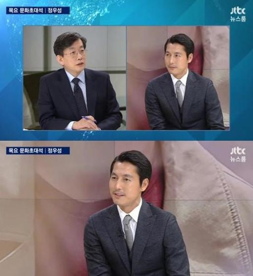 '뉴스룸' 정우성 손석희 /JTBC 방송화면