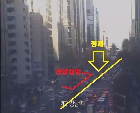역삼동 화재. 서울교통정보센터 트위터