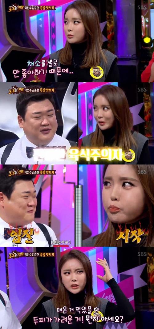 사진=방송화면/홍진영