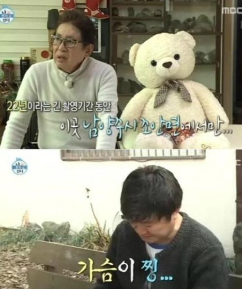 사진=방송화면/김용건