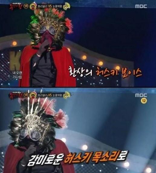 복면가왕 파리넬리 KCM 추정 /MBC 방송화면