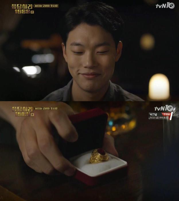 '응답하라 1988' 류준열 /tvN