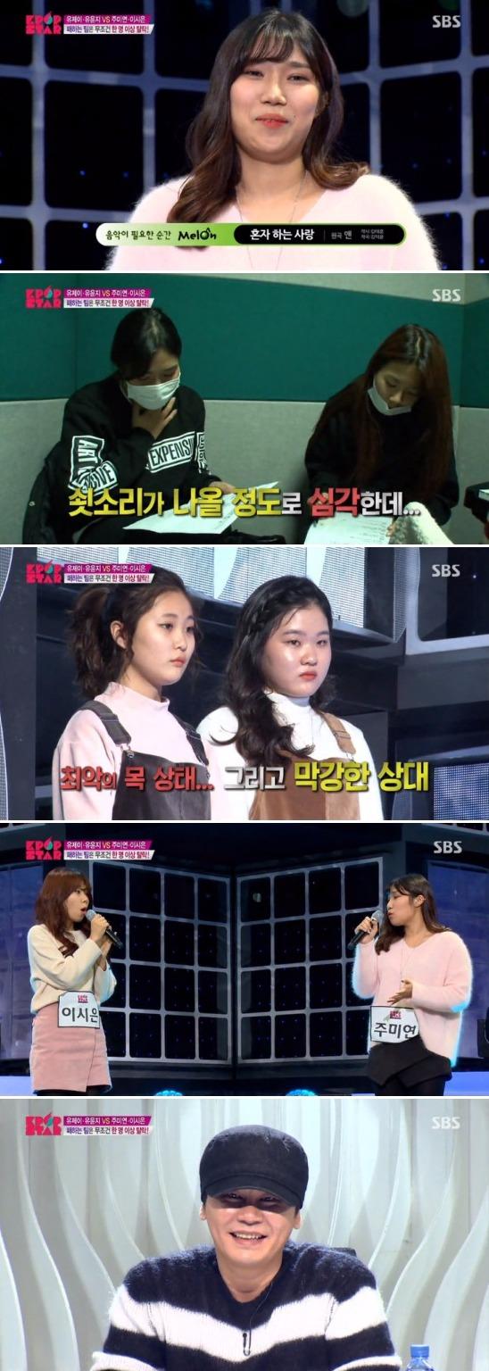 'K팝스타5' 주미연·이시은, 시청률 견인차 /SBS