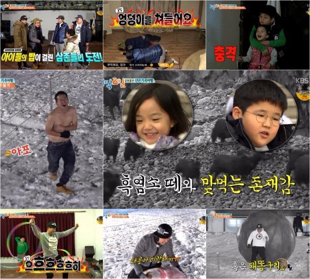 차태현의 자녀인 차수찬, 차태은 남매가 출연해 '핵폭탄'급 웃음을 선사했다. /KBS2 '1박2일'