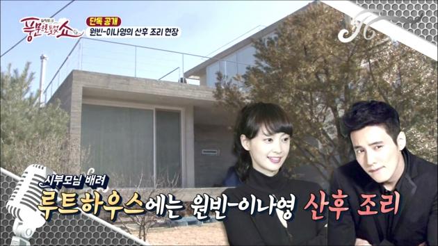 이나영 / 채널A 제공