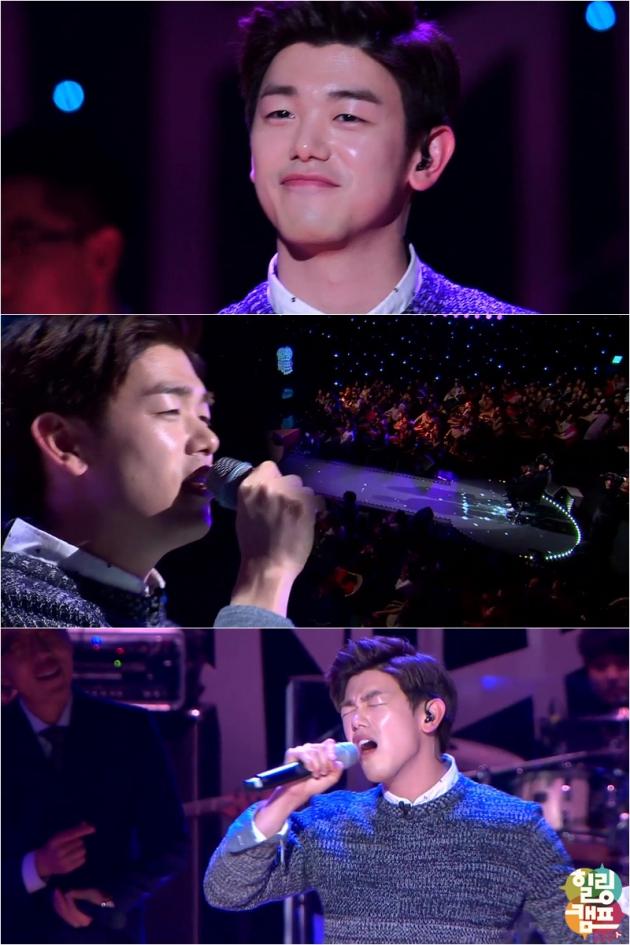 힐링캠프 에릭남 / SBS 제공