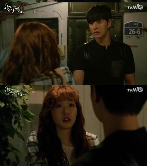 치즈인더트랩 박해진 김고은 /tvN