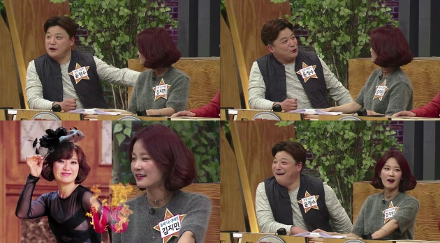 윤정수 김지민 /MBN '전국제패'