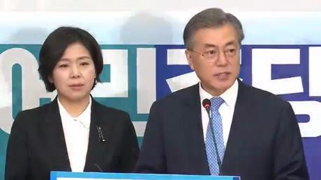 양향자 전 삼성전자 상무 더불어민주당 입당 /더불어민주당 페이스북