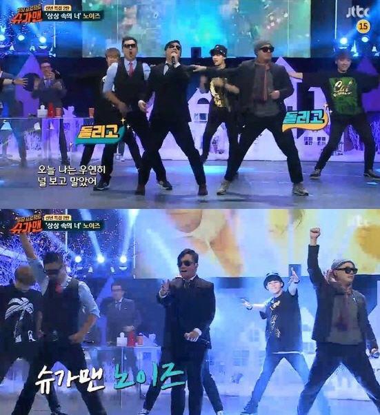 슈가맨 노이즈 /JTBC