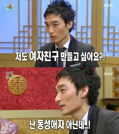 SMAP 해체설 초난강 /MBC 방송화면
