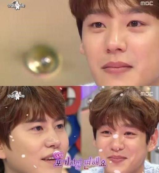 규현 곽시양 눈싸움 / 사진= MBC '라디오스타' 방송화면 캡처