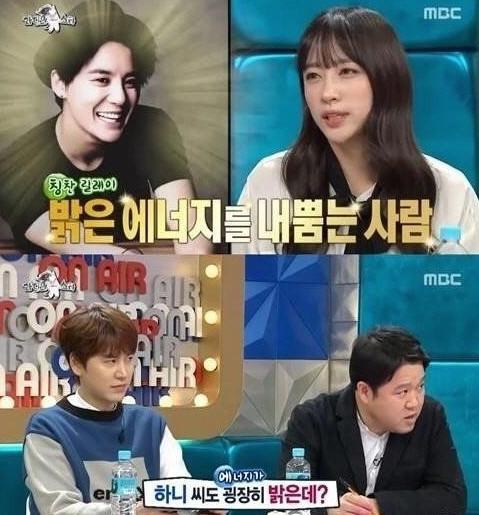 하니 김준수 / 사진= MBC '라디오스타' 방송화면 캡처