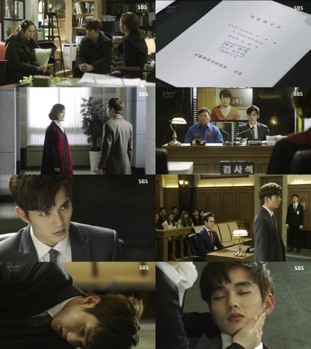 '리멤버' 방송 캡처