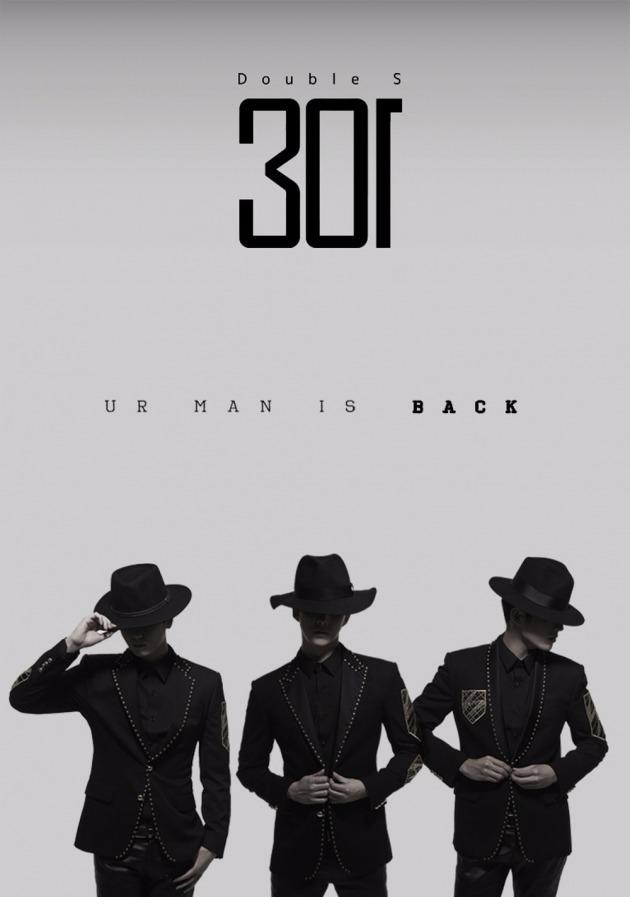 허영생·김규종·김형준, SS501→SS301로 재편