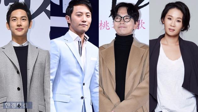 '원라인' 임시완 진구 이동휘 김선영 /한경DB