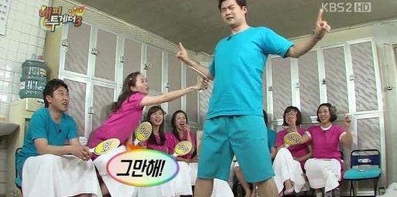 전현무 /KBS '해피투게더'