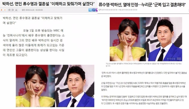 K매체 기사(왼쪽)·한경닷컴 기사(오른쪽)