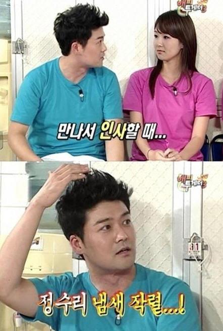 서가대 전현무 진행논란 /KBS '해피투게더'
