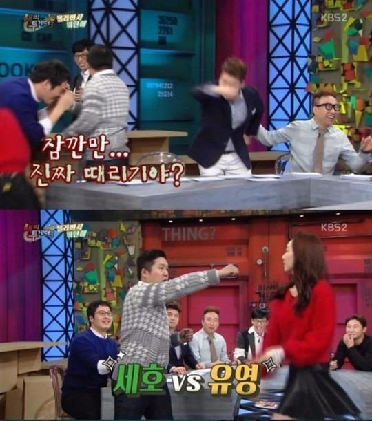 해투 이유영 해투 이유영 / 사진 = KBS 방송 캡처