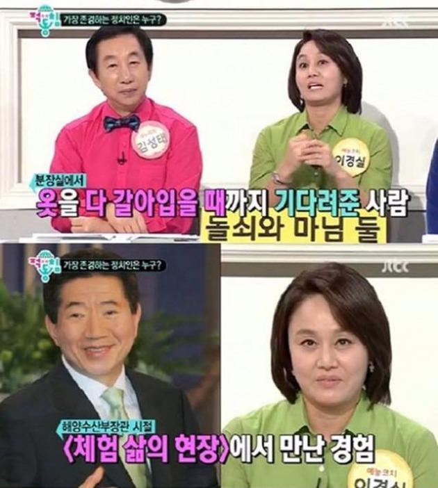이경실 남편 징역 2년 구형 이경실 남편 징역 2년 구형 / JTBC 방송 캡처