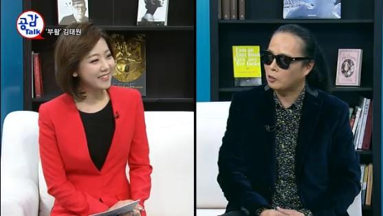 김태원 / 사진 = YTN 제공
