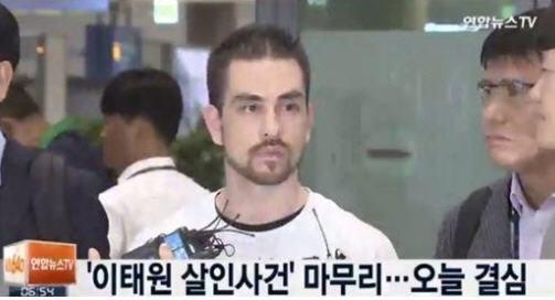 이태원 살인사건 패터슨 징역 20년 구형 /연합뉴스 TV