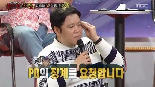 복면가왕 파리넬리·눈꽃여왕 본 김구라