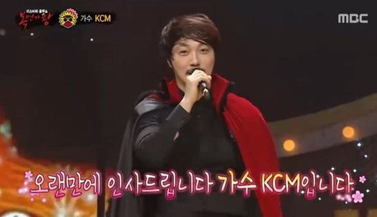 KCM 복면가왕 캣츠걸 차지연 KCM / 사진=방송화면 캡쳐