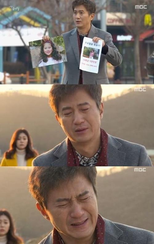 내 딸 금사월 안내상 내 딸 금사월 안내상/사진=MBC '내 딸 금사월' 방송캡쳐