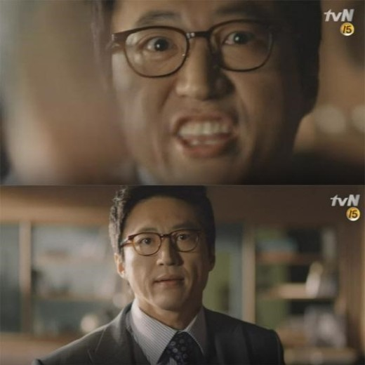 배우학교 박신양 배우학교 박신양/사진=tvN '배우학교' 예고 캡쳐