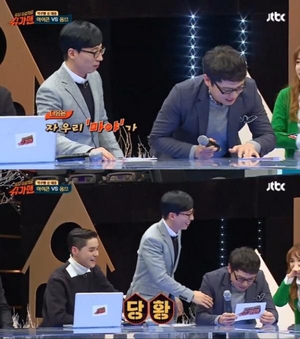 슈가맨 김돈규 슈가맨 김돈규 /유재석 모세 사진 = JTBC