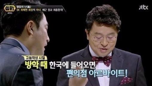 이철희 더민주 입당 /JTBC '썰전'