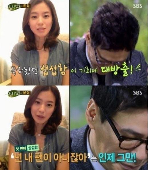 심혜진 윤상 /SBS '힐링캠프'
