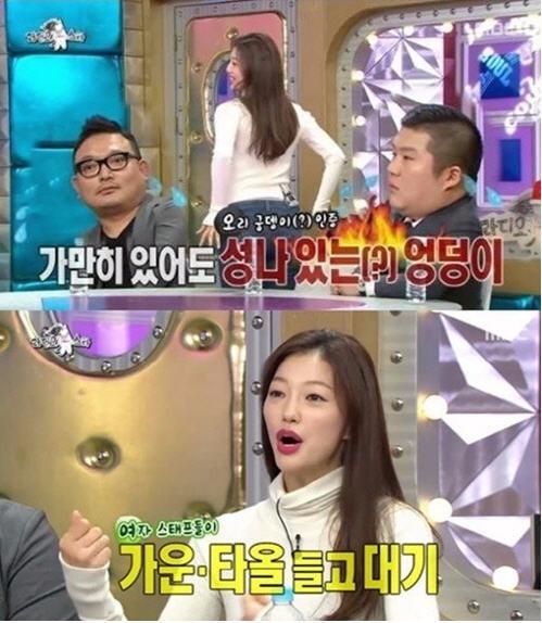 '라디오스타' 이엘 노출신 언급/사진=MBC '라디오스타' 방송화면 캡처