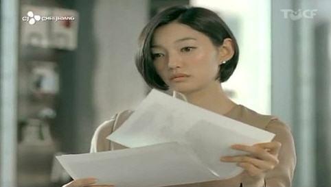 라디오스타 이엘 /쁘띠첼 광고 중