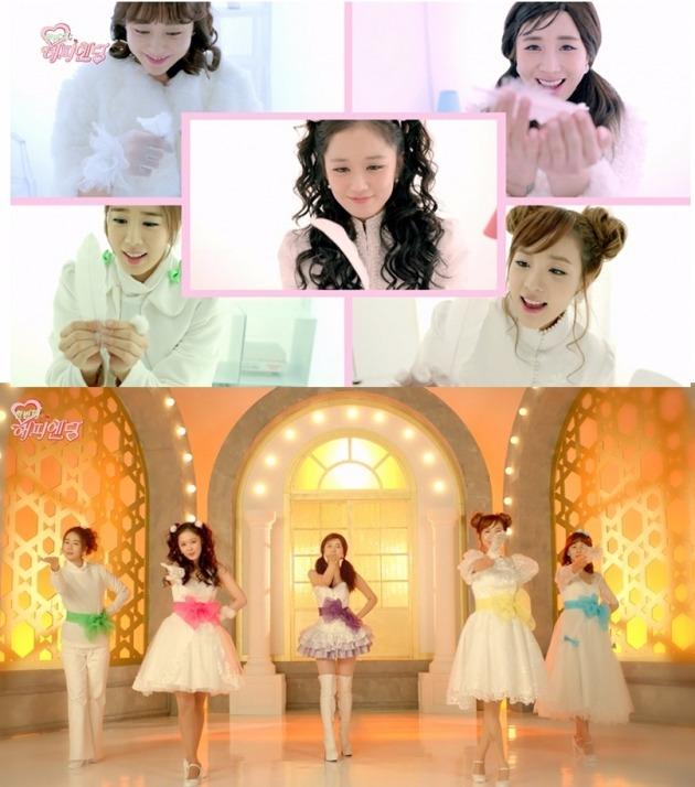 '한 번 더 해피엔딩' 엔젤스 뮤직비디오 /MBC