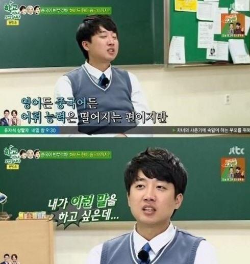 이준석 노원병 출마 /JTBC 방송화면